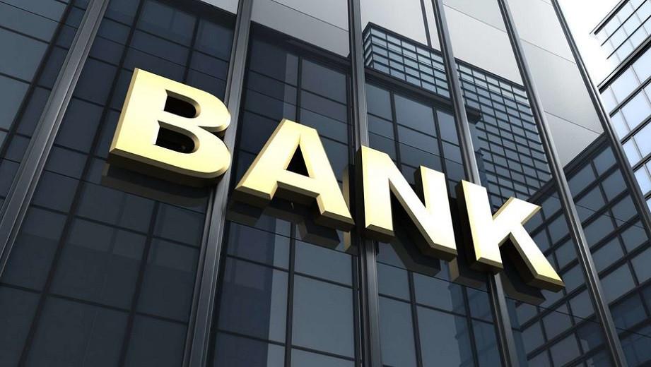Қазақстан банктеріне 77 млн теңге айыппұл салынды
