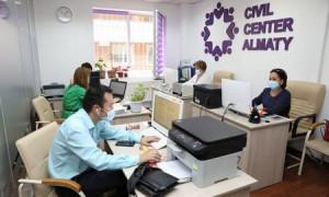 В Алматы открыли социальный коворкинг-центр для НПО