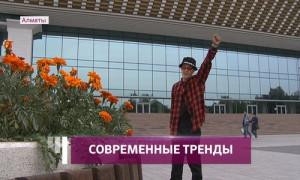 Алматинский блогер намерен привлечь туристов в мегаполис с помощью TikTok