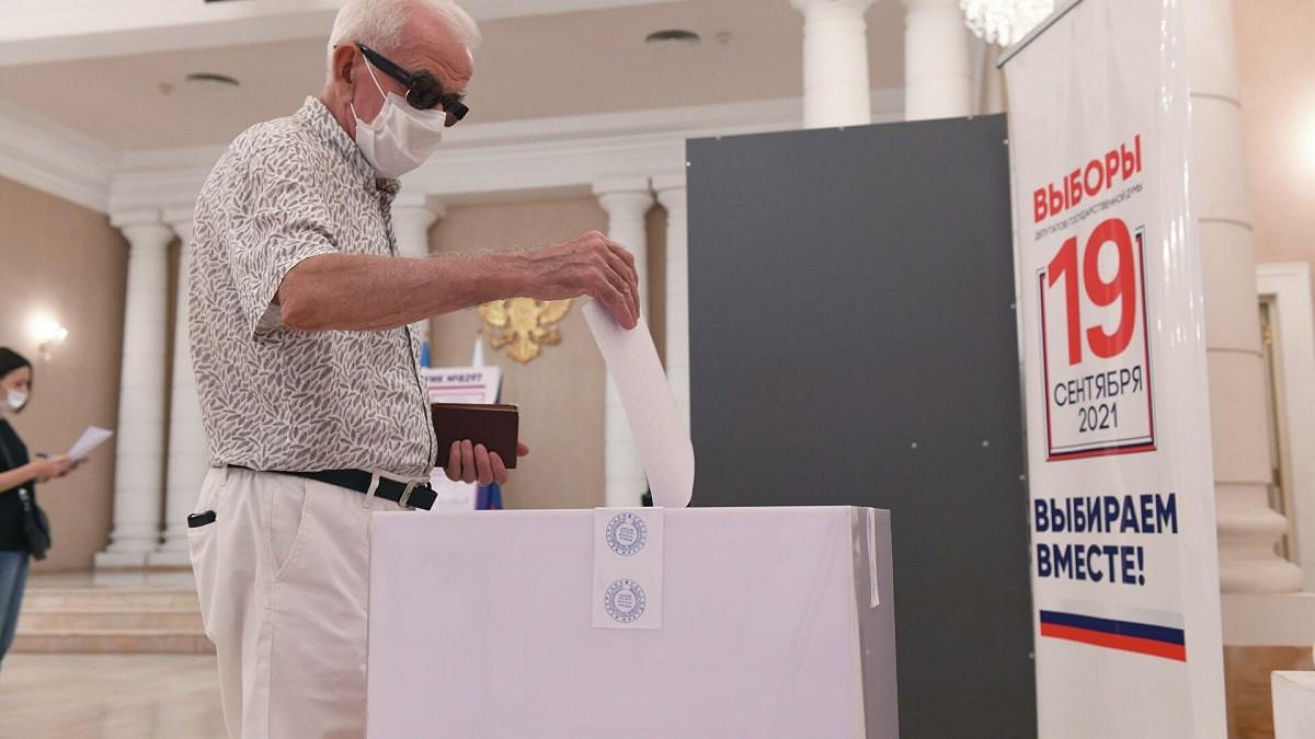 Выборы в Госдуму состоялись в России