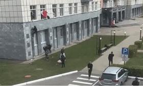 Студент открыл стрельбу в пермском вузе: число жертв достигло 8 человек