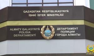 LIVE: Брифинг в ДП Алматы по трагическим событиям в мкр. Акбулак