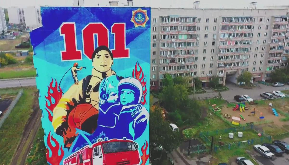 Мурал посвятили погибшим при взрывах в Жамбылской области
