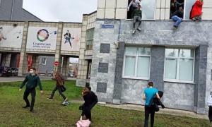 Спланированная атака: как пермский стрелок готовился к расправе над беззащитными людьми