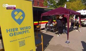 Отказ от вакцинации приведет к потере заработка в Германии