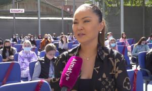 Инстадива Дана Есеева провела мастер-класс для алматинских студентов