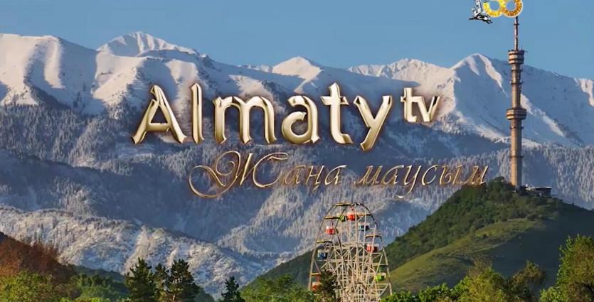 Неповторимые сериалы, увлекательные шоу: Чем удивит зрителей новый сезон на Almaty.tv