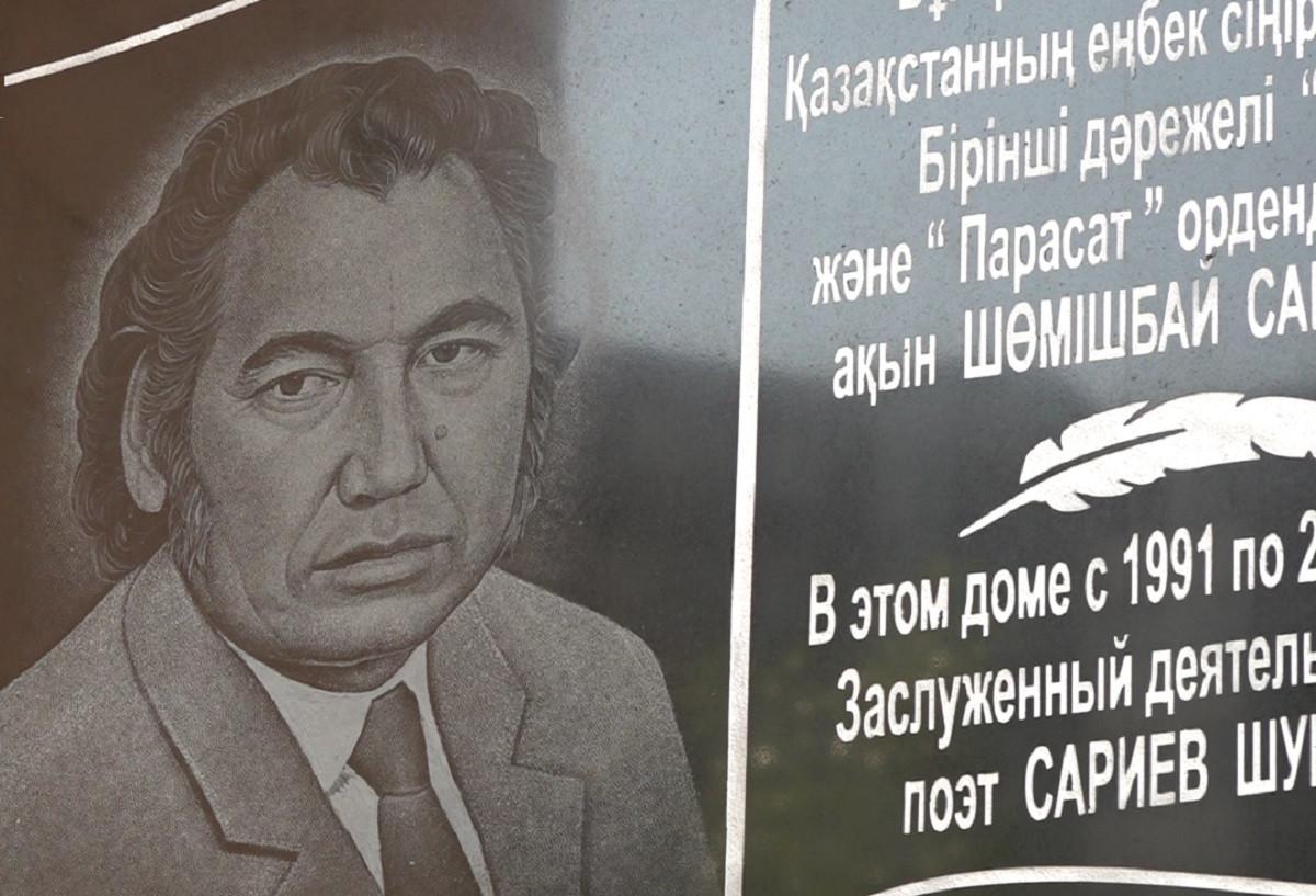 Алматыда Шөмішбай Сариевке мемориалды тақта орнатылды