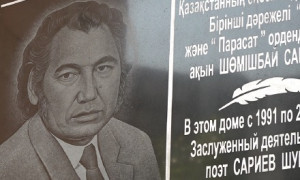 В Алматы открыли мемориальную доску в честь известного поэта-песенника Шумишбая Сариева