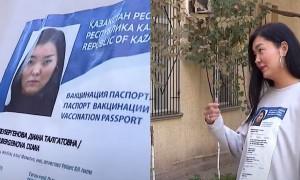 Шымкентская блогерша на одежде напечатала паспорт вакцинации