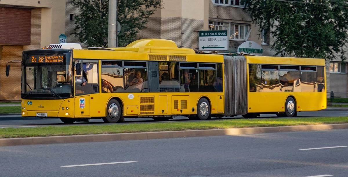 Жесткие меры на Украине: автобусами и поездами могут пользоваться только привитые пассажиры