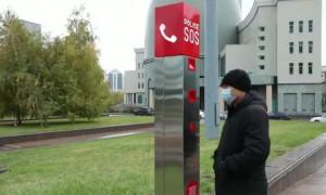Тревожные SOS-кнопки появятся в Алматы