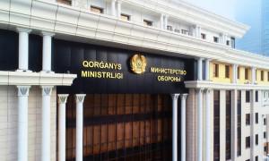 В Минобороны прошло заседание межведомственной комиссии Совета безопасности