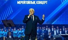 Юбилейный концерт Алибека Днишева прошел в Алматы
