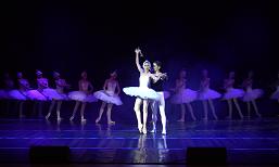 Алматы төрінде «Аққу көлі» балеті сахналанды