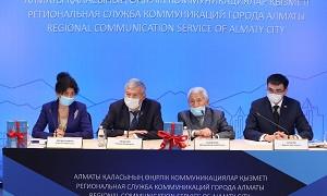 В Алматы в канун 30-летия Независимости РК презентована книга о модернизации системы образования