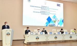 В Алматы в рамках Дня духовного согласия состоялся научно-практический форум