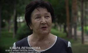 Эра Независимости: Клара Летникова о жизни в Алматы в начале 90-х