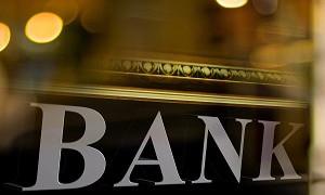 Елімізде тоғыз банк таратылуы мүмкін
