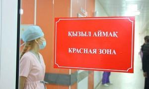 Коронавирус в РК: четыре региона и два мегаполиса находятся в «красной» зоне