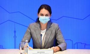 """Фонд """"Даму"""" за 9 месяцев 2021 года субсидировал 1291 бизнес-проект в Алматы"""
